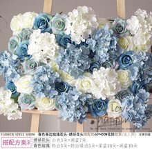 Free Shipping 10pcs/lot Artificial white blue silk rose flower wall wedding background lawn/pillar road lead market decoration
