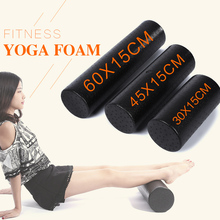 EPP Yoga Gym Exercise Fitness Massage Equipment Foam Roller Block Muscle Relaxation Physical Therapy Black 30cm 45cm 5.9 inches(China)