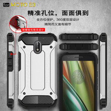 JOVO Shockproof Armor Smart Cell Phone Hard Back Case Protective Defender Flip Cover Shell for Motorola Moto E3(China)
