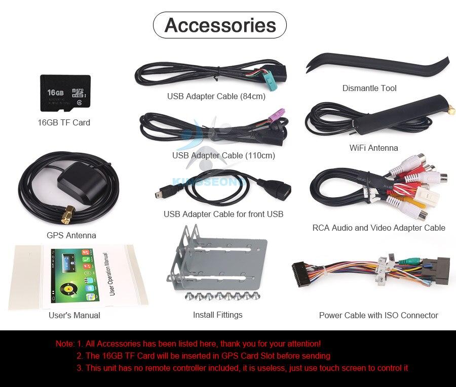 ES3370U-E25-Accessories