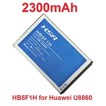 2300mAh HB5F1H Mobile Phone Battery For huawei Honor U8860 battery Glory M886 Mercury Cricket Phone(China)