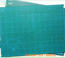 A2 Pvc Rectangle Grid Lines Self Healing Cutting Mat Tool Fabric Leather Paper Craft DIY tools 45cm * 60cm