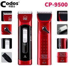 Codos Dog Haircut Machine Pet Hair Trimmer Animals Grooming Clippers Professional Shaver Dog Cat Electric Hair Cutter CP-9500(China)