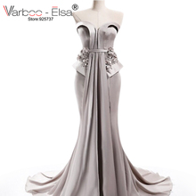 VARBOO_ELSA 2017 Mermaid Evening Dresses Sweetheart Sleeveless Sweep Train Satin Prom Dress silver Party Evening Custom Made