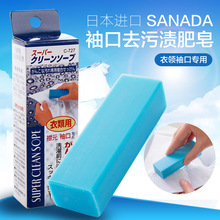 vanzlife stain soap collar net decontamination soap stain collar cleaning soap Strong decontamination not hurting hands(China)