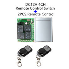433Mhz Universal Wireless Remote Control Switch DC 12V 4CH relay Receiver Module and 2pcs RF Transmitter 433 Mhz Remote Controls(China)