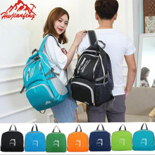 Buy 2017 40L Lightweight Foldable Waterproof Nylon Women Men Skin Pack Backpack Travel Outdoor Sports Camping Hiking Bag Rucksack for $17.09 in AliExpress store