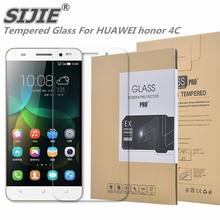 SIJIE Tempered Glass For HUAWEI honor 4C Screen Protector protective front 9H thin discount Retail Package Hard BOX save 5 inch