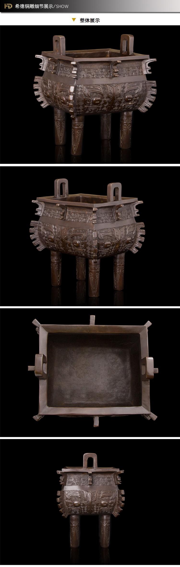 Head Arts Crafts Copper Ware Antique Cultural Relics Of Moeszaffir Rana Lid Accent Hand Bag Dark Green Lizard Chinese Study Shang Yu Fang Ding Hd100 Us526