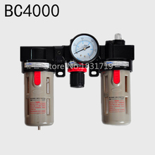 AirTAC type BC4000 pneumatic components oil and water separation of gas source treatment pressure regulating filter