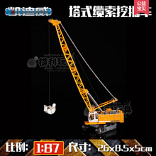 Alloy Diecast car model Excavator truck Digging cable 1:87 Miniature Engineering vehicle Tower Crane Collection gift