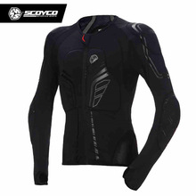 SCOYCO AM03 Men's Auto Racing Motocross Prptective Jacket Off Road Motorcycle Armor Gear Protector Sportswear - Black(China)