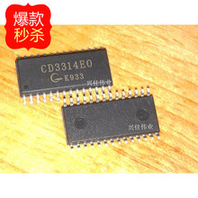 New CD3314 CD3314EO stereo sound processor sound chip SOP-28