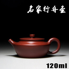 Authentic  Zisha Masters Handmade Teapot Ore Mud Zhu Dahongpao Ni Chinese Kung Fu Purple Clay Tea Pot Kettle