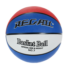 REGAIL Size 7 Rubber Basketball Indoor Outdoor Basketball Training Ball Match Game Boys Men's Basketball Training Equipment(China)