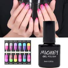 2016 New Product Thermo Nail Polish Verins Semi Permanent Color Change Nail Polish Gel Temperature Changing Makeup Women (40~60)