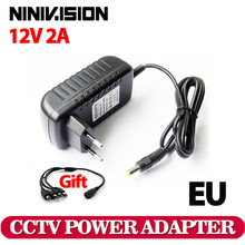 12 v2a switching power supply LED lamp power supply 12 v power supply 12v2a power adapter 12v 2a router 5.5*2.1mm