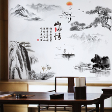 [SHIJUEHEZI] Mountain Rivers Boat Wall Stickers Vinyl Self-adhesive Mural Art Chinese Style for Study Room Office Decoration