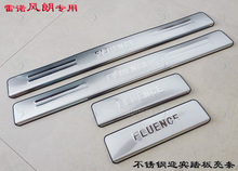 304 stainless steel Scuff Plate / Door Sill car styling for 2011 - 2015 Renault Fluence(China)