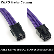 Free Shipping Purple Color Single Sleeved 6Pin PCI Express PCI-E GPU 30cm Power Extention Cable.(China)
