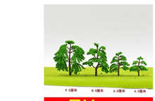Home & Garden DIY manual sand table model building model material plastic green tree 9.5cm(China)