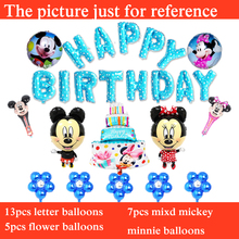 25pcs/set blue letter and flower foil balloons mixed mickey minnie air balloons for mickey happy birthday balloons