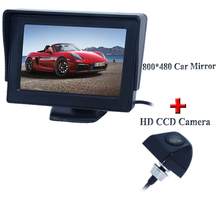 Auto Parking Assistance System Rear Camera Car Camera Back Kind to 4.3 inch Car Monitor For Car Parking & Security