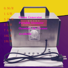 Free shipping 1~15g/h ozone generator 220V/110V Air Purifiers Portable Ozonator/Ozonizer Air Cleaner