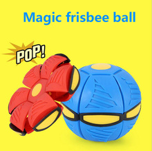Magic UFO frisbee ball Step ball vent ball d-eformation outdoor toys parent-child interactive toys with Led lights 3 or 6 lights(China)