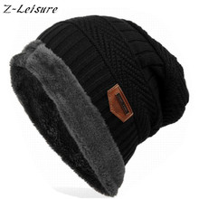 2016 Fashion Bonnet Gorros Caps For Men Women Thick Winter Beanie Men Knitted Hat Warm Skullies & Beanies With Velvet KC014(China)