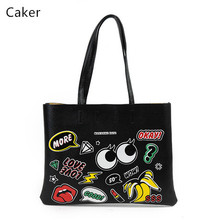 Caker Brand 2017 Women Letter PU Handbags Large Casual Totes Black White Jumbo Hand Bags High Quality Cartoon Business Bags(China)