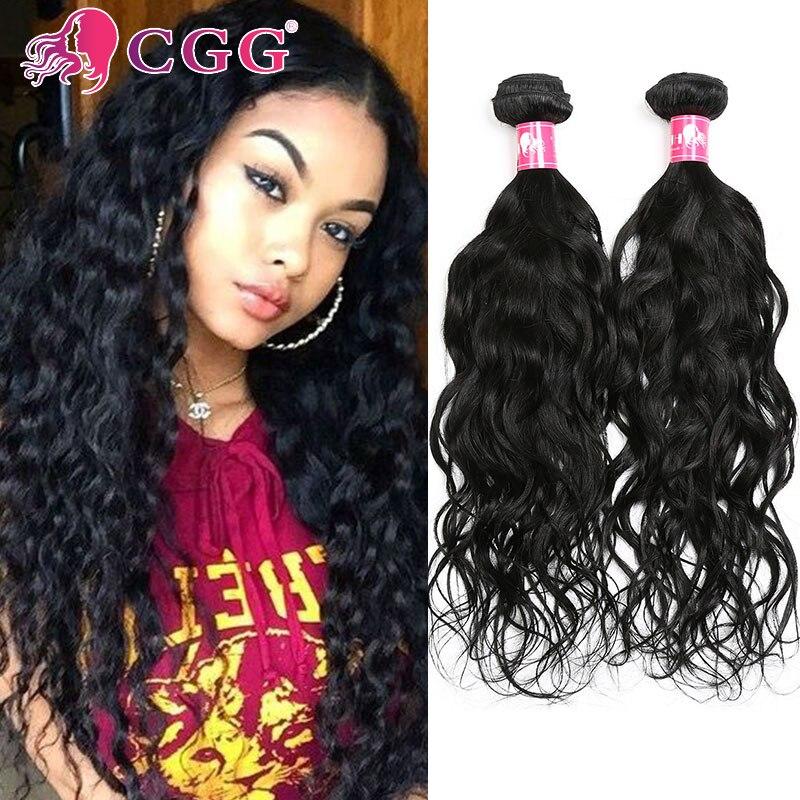 7A Peruvian Virgin Hair Natural Wave 4 Bundle Deals Wet And Wavy Virgin Peruvian Hair Weave Bundles CGG 100% Human Hair Weave<br><br>Aliexpress