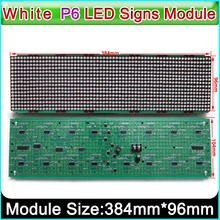 DIP 346 P6 wihte color semi-outdoor car or bus led sign modules 384*96mm, LED scroll information sign Taxi display Module