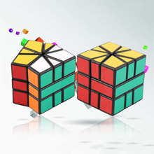 Speed Super Square One SQ-1 Plastic Magic Cube Twist Puzzle Multicolor with Great Corner Cutting Easy & Smooth to Move