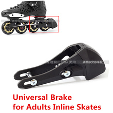 Universal Inline Skates Brake Block for Adults Kids Skate Patines 343mm 231mm 219mm Frame Base for SEBA PS Plane Rockered Frame(China)