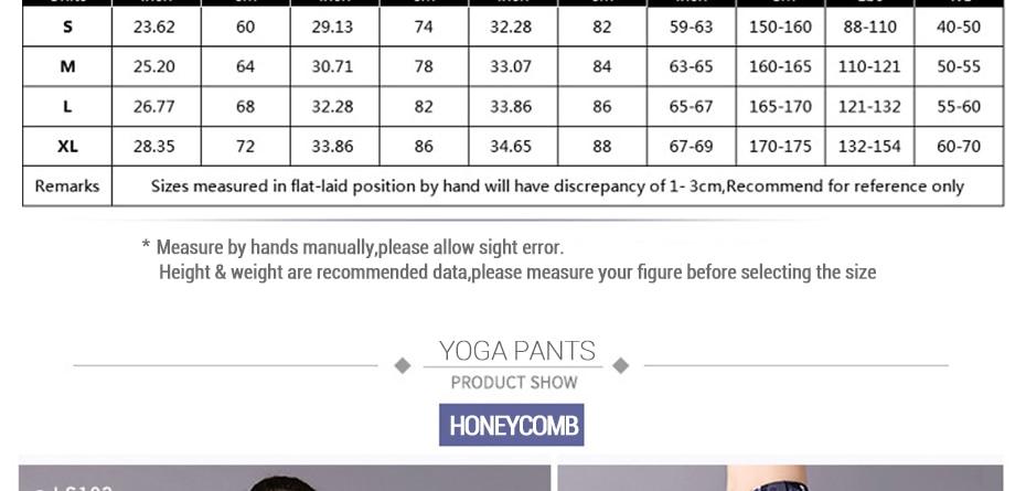 Yoga-Pants_14