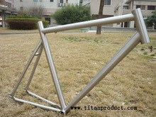 Titanium Bike Track Frame with Road Caliper Brake and Cable Run