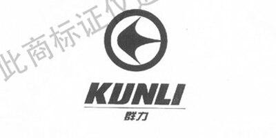 Kunli