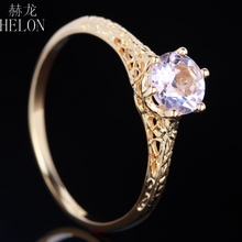 HELON Art Deco 6mm 0.72ct Pink Morganite Fine Jewelry Solid 10k Yellow Gold Anniversary Vintage Exquisite Women Engagement Ring