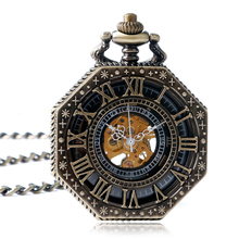 CAIFU Cool Steampunk Roman Numbers Engraved Skeleton Mechanical Hand Wind Pocket Watch Men Women Octagon Pendant Gifts 2017