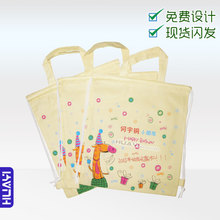whole sale custom reusable nonwoven bags screen printing handle bag foldable tote bags promotional gift bag(China)
