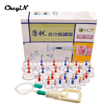 12/24 cups Chinese Portable Body massager Vacuum magnetic Acupunture Vacuum Cupping Set Therapy Cupping Cup Free Shipping S5353