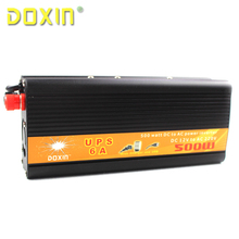 UPS 500W DC12V To AC 220V Inversor 6A Car Inverter Universal Uninterrupted Power Supply Auto Charge ST-N028 Hot Sale