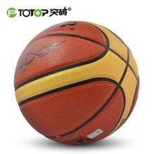 Standard Size7 Wear-resistant PVC Basketball Pro Indoor Outdoor Training Equipment for Primary or Middle School Student New