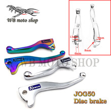 MOFO koso For Yamaha JOG 50 JOG50CC ZR JOG90CC modified electroplated Disc brake clutch lever pull horn horn car handle(China)