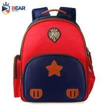 Bear Dept Family Brand Korean Japanese Style Backpack Cute Boy Girl School  Bag Waterproof Star Children b72c507c5b