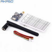 ( TS5823 upgrade ) TS5823L 5.8G 200mW 40CH Mini Wireless AV Audio Transmitter Module for RC QAV250 Quadcopter Drone