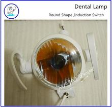 Round Shape Induction Switch  Nursing lamp Operation Lamp Cold Light  Dental Equipment