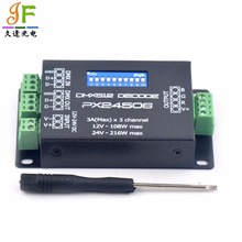 PX24506 DMX 512 Decoder Driver Amplifier Controller For RGB LED Strip Module 9A DMX 512 Amplifier DC12V-24V