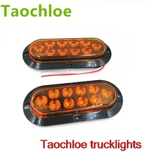 "2x 12V Trailer truck Amber 10 LED Car covers Surface Mount 6"" Oval Stop Turn Tail Light tail lights Marker light external lights"